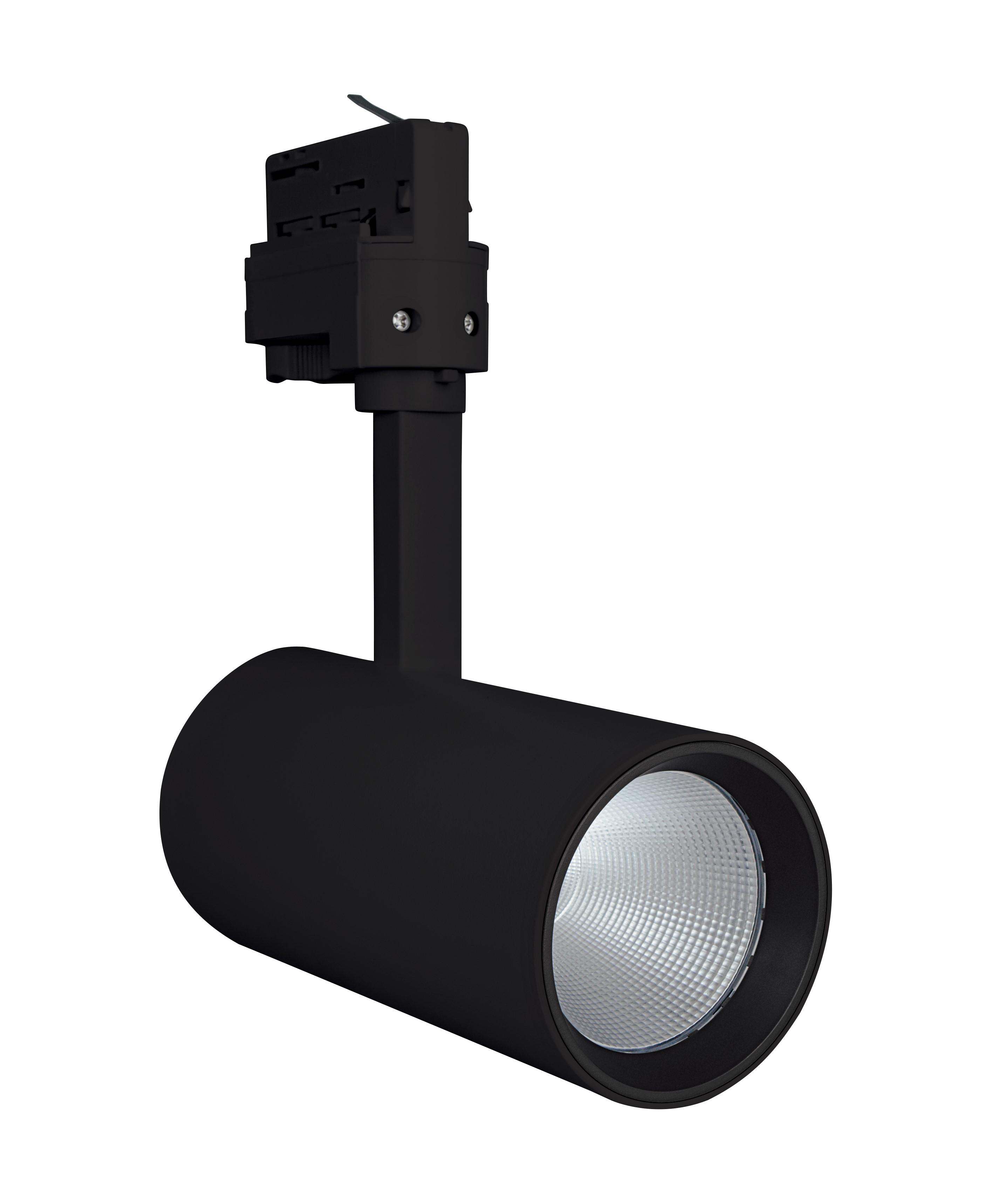 proyectores de carril tracklight spot